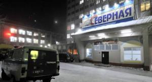 V ruském dole zahynulo pět záchranářů a jeden horník